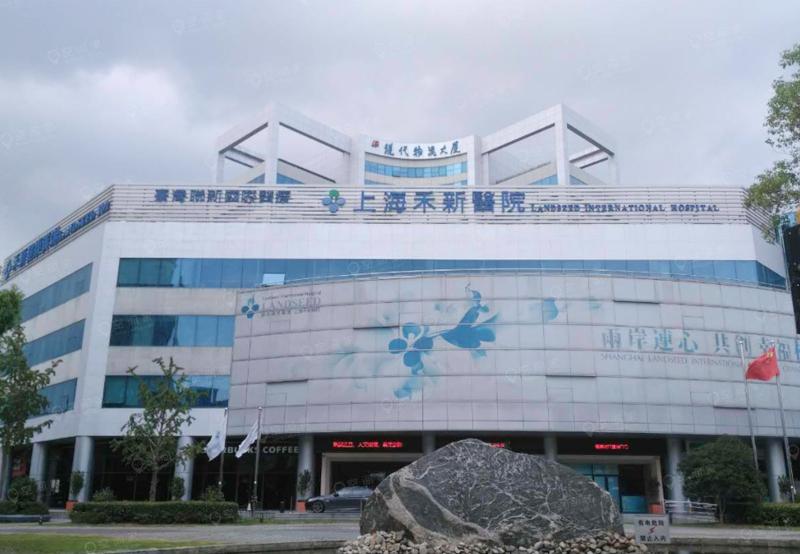 上海现代物流大厦